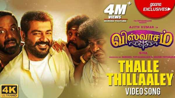 Thalle Thillaaley