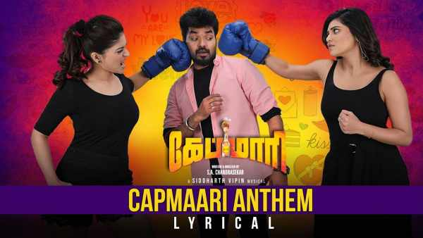 Capmaari Anthem